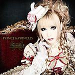 Hizaki_princess.jpg