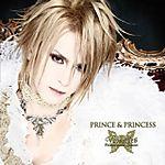 Kamijo_prince.jpg