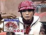 KoziKawaii.jpg