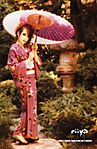 Mana_kimono.jpg