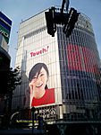 Nintendo_DS_Ads_at_Shibuya_featuring_Utada.jpg