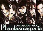 Phantasmagoria6.jpg