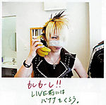Reita09.jpg