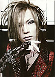 Sexy_Uruha.jpg