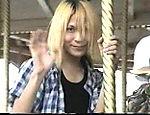 Teru_yuk.jpg