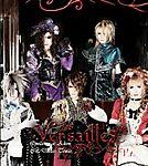 Versailles_Noble_album.jpg