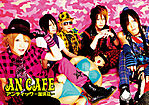 an_cafe99999999.jpg