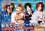 an_cafe_kimono.JPG