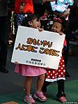 tokyo-halloween-parade-2006-001.jpg