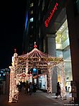 tokyo-christmas-2006-08.jpg