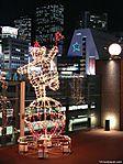 tokyo-christmas-2006-10.jpg