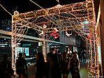 tokyo-christmas-2006-13.jpg