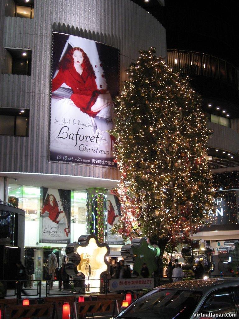tokyo-christmas-2006-02