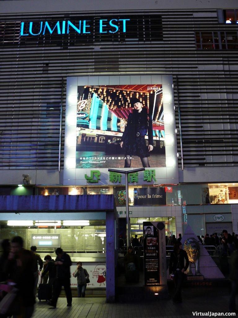 tokyo-christmas-2006-18