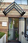 tokyo-new-years-2007-05.jpg