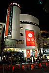 tokyo-new-years-2007-07.jpg