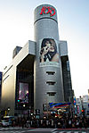 bokkou-shibuya-109-01.jpg