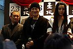 bokkou-shibuya-109-10.jpg