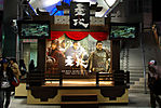 bokkou-shibuya-109-16.jpg