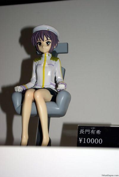 japanese stewardess model