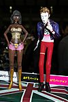 Tokyo-Wonderfest-2007-017.jpg