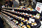 Tokyo-Wonderfest-2007-231.jpg