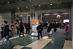 Tokyo-Wonderfest-2007-248.jpg