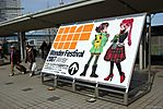 Tokyo-Wonderfest-2007-249.jpg