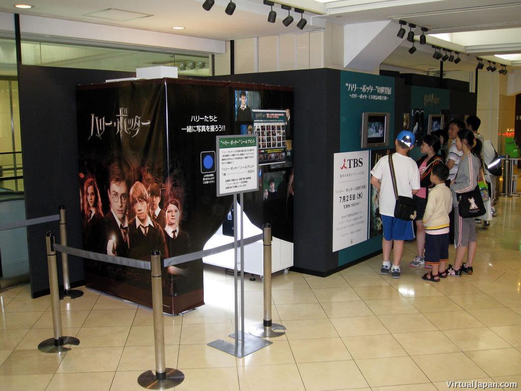 Harry-Potter-World-Tokyo-2007-025