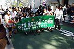 Harajuku-Pumpkin-Parade-2007-001.jpg