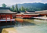 Itsukushima_Shrine.jpg