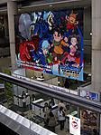 Tokyo-Anime-Fair-2008-003.jpg