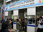 Tokyo-Anime-Fair-2008-004.jpg