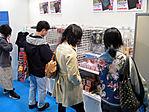 Tokyo-Anime-Fair-2008-007.jpg