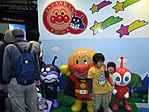 Tokyo-Anime-Fair-2008-008.jpg