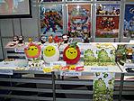 Tokyo-Anime-Fair-2008-013.jpg