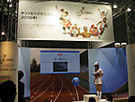 Tokyo-Anime-Fair-2008-025.jpg