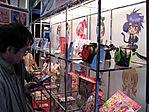 Tokyo-Anime-Fair-2008-046.jpg