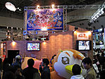 Tokyo-Anime-Fair-2008-047.jpg