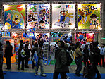 Tokyo-Anime-Fair-2008-051.jpg