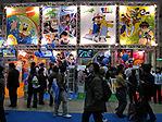 Tokyo-Anime-Fair-2008-051.jpg
