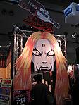Tokyo-Anime-Fair-2008-059.jpg