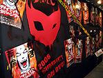 Tokyo-Anime-Fair-2008-066.jpg