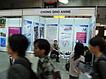 Tokyo-Anime-Fair-2008-072.jpg