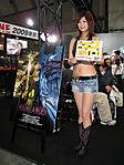 Tokyo-Anime-Fair-2008-086.jpg