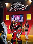 Tokyo-Anime-Fair-2008-094.jpg