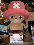 Tokyo-Anime-Fair-2008-096.jpg