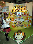 Tokyo-Anime-Fair-2008-109.jpg
