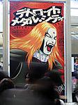 Tokyo-Anime-Fair-2008-120.jpg