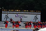 Super-Yosakoi-2007-060.jpg
